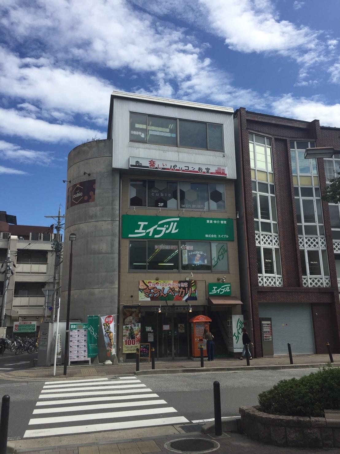 楽しいパソコン教室桂東口駅前店